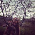 Лето :)