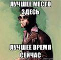 Элушка