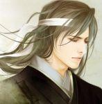 He Bi Shi