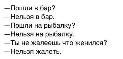 http://static.diary.ru/userdir/3/1/1/8/3118034/82163483.jpg