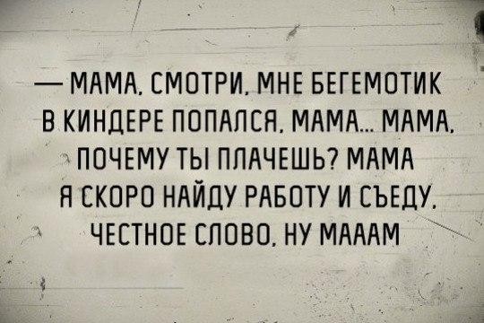 http://static.diary.ru/userdir/3/1/1/8/3118034/82195003.jpg