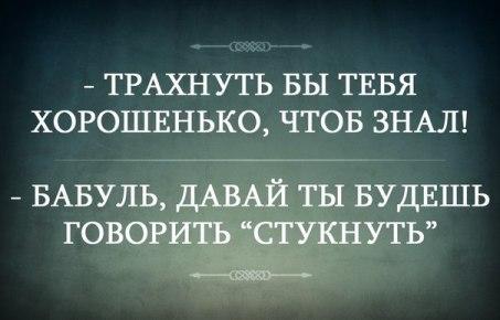 http://static.diary.ru/userdir/3/1/1/8/3118034/82195019.jpg