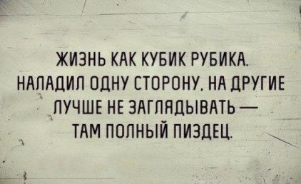 http://static.diary.ru/userdir/3/1/1/8/3118034/82209198.jpg