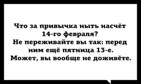 http://static.diary.ru/userdir/3/1/1/8/3118034/82507812.jpg