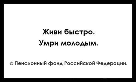 http://static.diary.ru/userdir/3/1/1/8/3118034/82860831.jpg