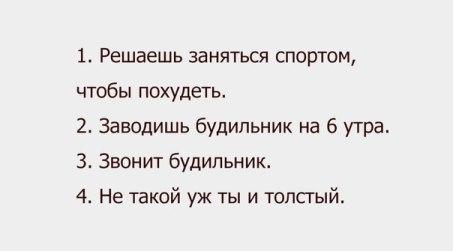 http://static.diary.ru/userdir/3/1/1/8/3118034/83051597.jpg