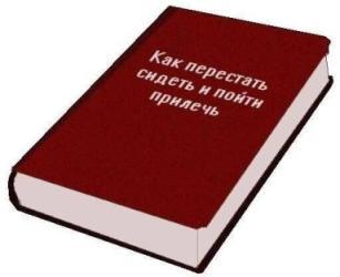 http://static.diary.ru/userdir/3/1/1/8/3118034/83103513.jpg