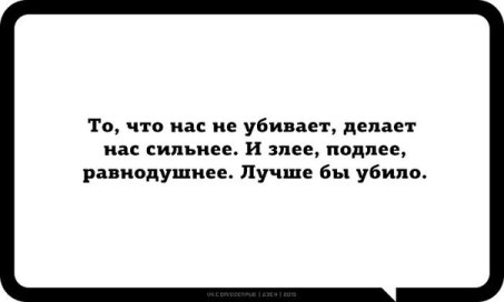 http://static.diary.ru/userdir/3/1/1/8/3118034/83132566.jpg