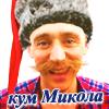 sigun_loki