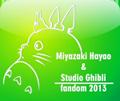 fandom Miyazaki Hayao & Studio Ghibli 2013
