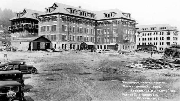 Егорьевск районная больница