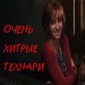 Граф-Дракулья Аидовна