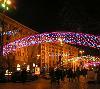 Новогодний Крещатик. Киев.