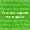 мормат