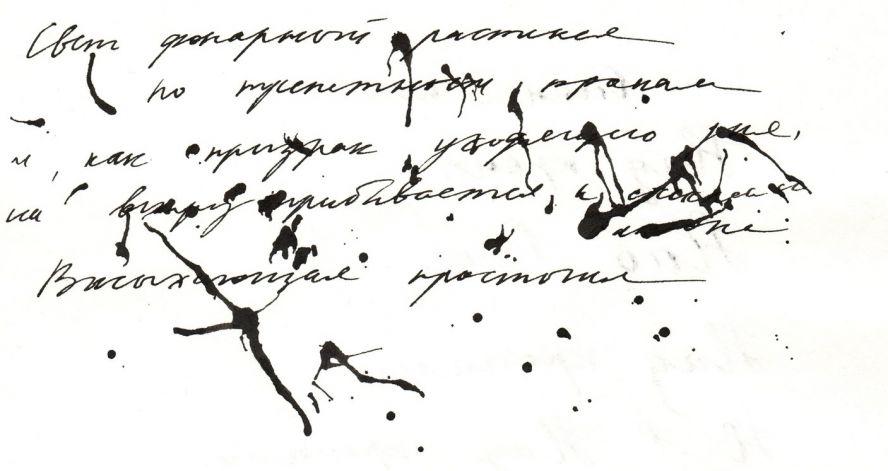 http://static.diary.ru/userdir/3/1/4/5/3145806/83771054.jpg