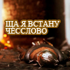 Teleri_00