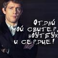 captain_fonduue