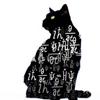 schrodin-cat