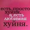 ametial