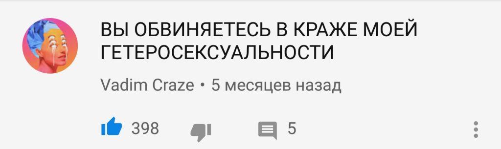 na-devichnike-vi-delali-minet-zhenskiy-forum