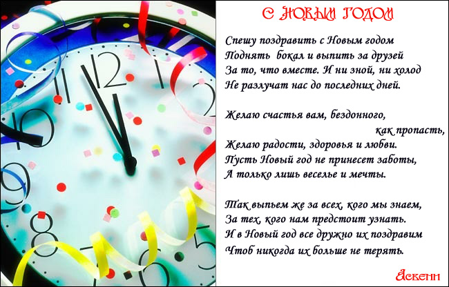 http://static.diary.ru/userdir/3/1/5/5/315575/14175719.jpg