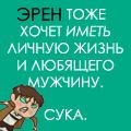 Полиморфный вирус