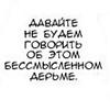 H.Shinji