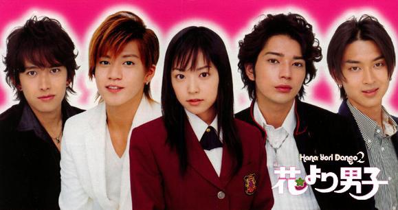Смотреть японский фильм интерсексуал ни мужчина ни женщина