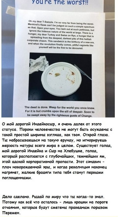 http://static.diary.ru/userdir/3/1/6/5/3165172/81681021.jpg