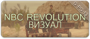 NBC Revolution_Art_NotRated2