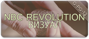 NBC Revolution_Art_NotRated3