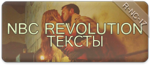 NBC Revolution_Text_Rated6
