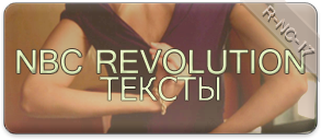 NBC Revolution_Text_Rated1