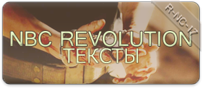 NBC Revolution_Text_Rated3