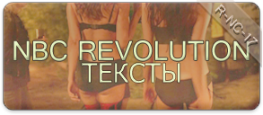 NBC Revolution_Text_Rated2