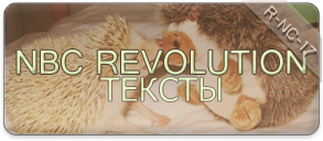 NBC Revolution_Text_Rated7