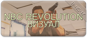 NBC Revolution_Art_Rated