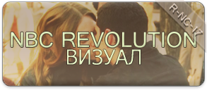 NBC Revolution_Art_Rated2