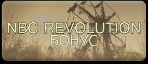 NBC Revolution_Bonus