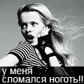 anna_apreleva [DELETED user]