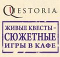 Moscow.Questoria