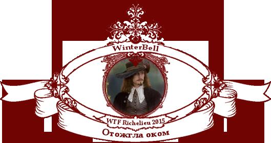 WinterBell