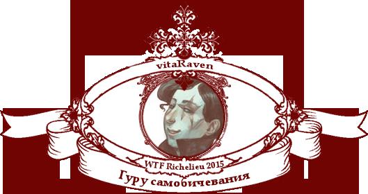 vitaRaven