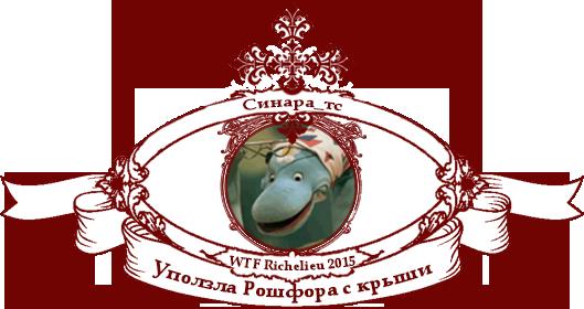Синара_тс