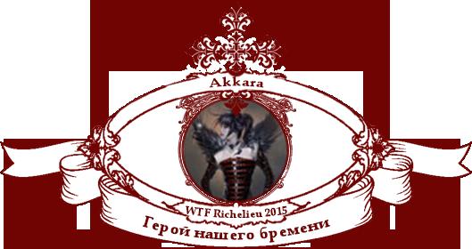 Akkara