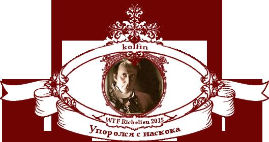 kolfin