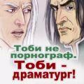 Tobias Snape