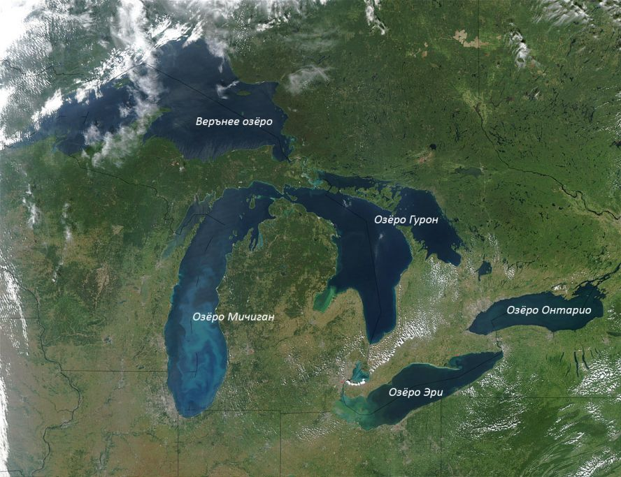 great lakes essays 2010 Chapter 1 – executive summary the 2010 summary of great lakes seaway ballast water management report was compiled by the great lakes seaway ballast water working group (bwwg).