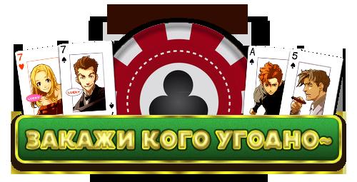 http://static.diary.ru/userdir/3/1/7/7/3177390/79957151.png