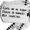 Ториа Гриа